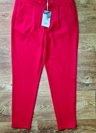 Шикарные красные яркие брюки,джоггеры