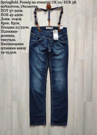 Женские джинсы бойфрэнды с подтяжками