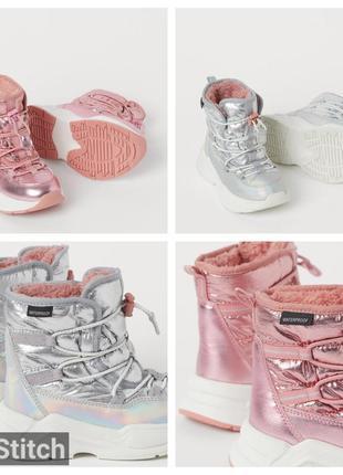 Красивые ботинки h&m waterproof 29,30 р