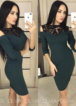 Платье (итальянский трикотаж хорошего качества + вышивка на сетке )