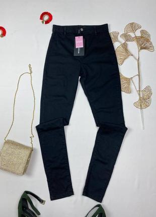 Черное скинни джинсы prettylittlething, высокая посадка