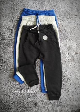 Спортивні штани george