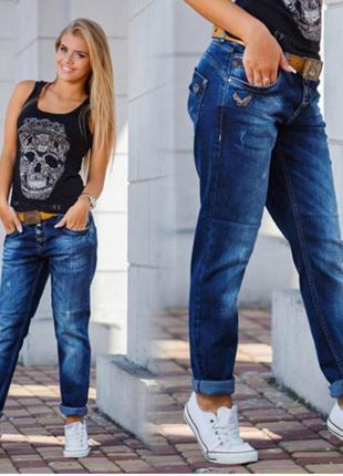 Продам джинсы бойфренды!
