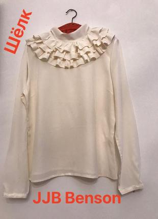 Блузка-рубашка,с рюшками,воланами