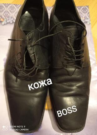 Богатые шикарные стильные классические деловые нарядные кожанные 💯 черные туфли boss