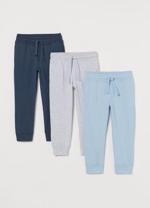 Штаны h&m на мальчика 2-3-4-5-6 лет 98-104-110-116 см джоггеры hm легкие без флиса