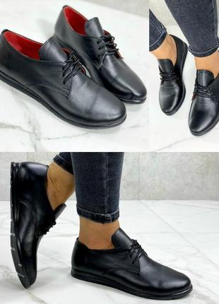 36-41 рр туфли, мокасины, лоферы низкий ход натуральная кожа/замш