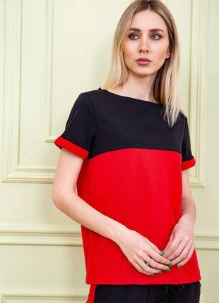 Костюм женский двунитка футболка и штаны черно-красный
