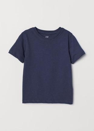 🔥 базова футболка h&m 🔥