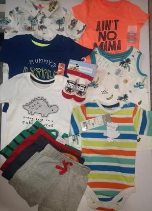 Пакет фирменной одежды на малыша