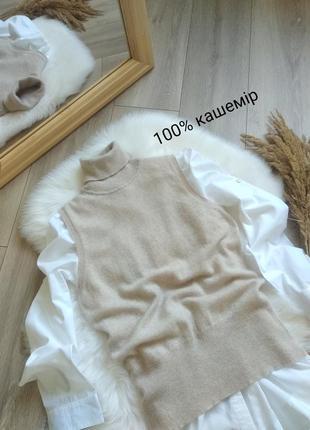 Repeat базова кашемірова безрукавка желетка під шию бадлон водолазка футболка топ кофта без рукавів  8-10-12 xs s m