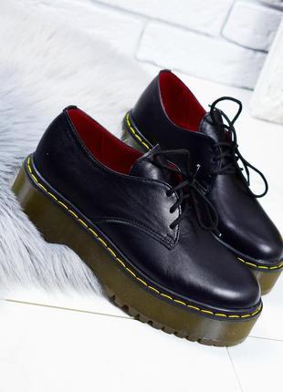 36-41 рр туфлі - броги, черевики на платформі натуральна замша / шкіра
