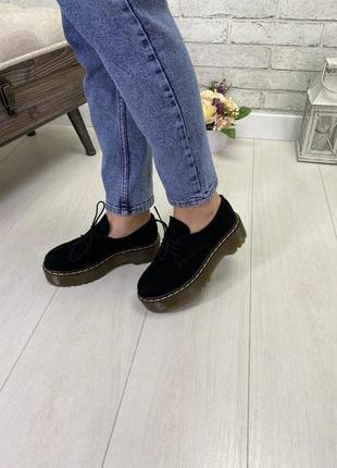 36-41 рр туфлі - броги, черевики на платформі натуральна замша / шкіра2 фото