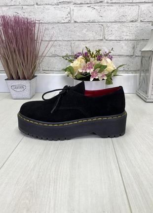 36-41 рр туфлі - броги, черевики на платформі натуральна замша / шкіра4 фото