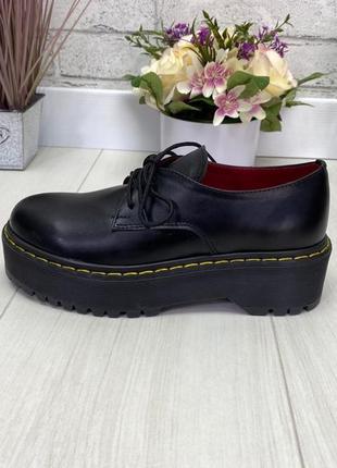 36-41 рр туфлі - броги, черевики на платформі натуральна замша / шкіра5 фото