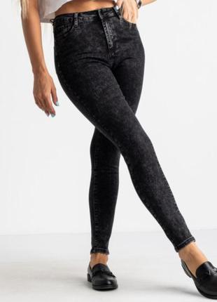 Женские темно-серые джинсы стрейч