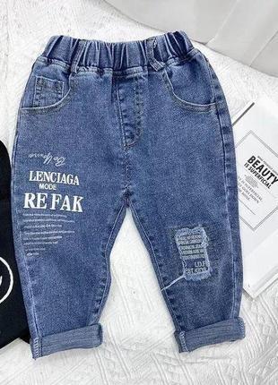 Мега крутые стильные джинсы