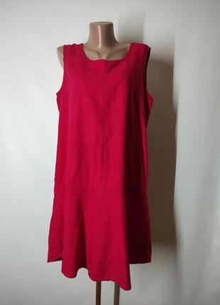 Розовое льняное платье свободного кроя лен вискоза