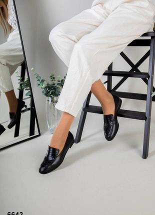 🔥распродажа! женские туфли
