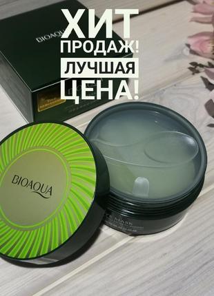 60 шт/90 г гидрогелевые патчи с экстрактом водорослей bioaqua probeauty