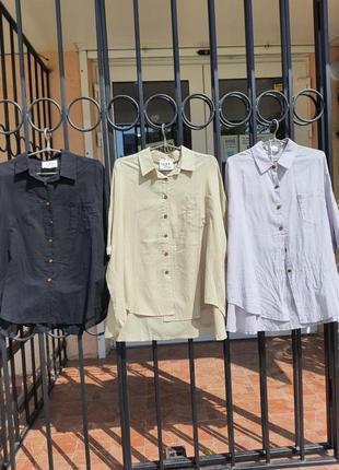 Легкие рубашки
