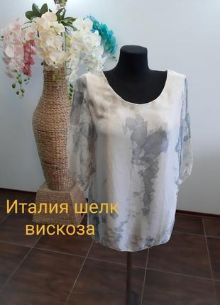 Блуза италия шелк вискоза