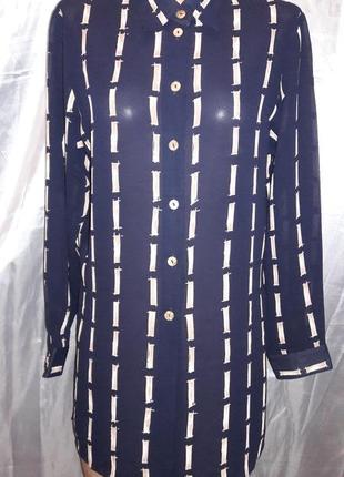 Торг! синяя шифоновая блуза с принтом