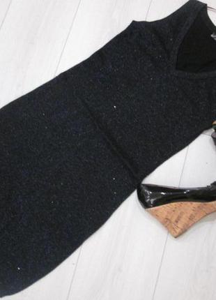 Платье pimki туфли в подарок
