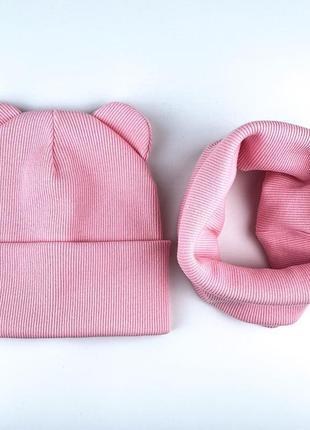 Шапка розовая с ушками 🐻❄️ трикотаж рубчик осень 🍂 44-52 р