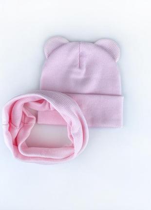 Шапка светло розовая с ушками 🐻❄️ трикотаж рубчик осень 🍂 44-52 р