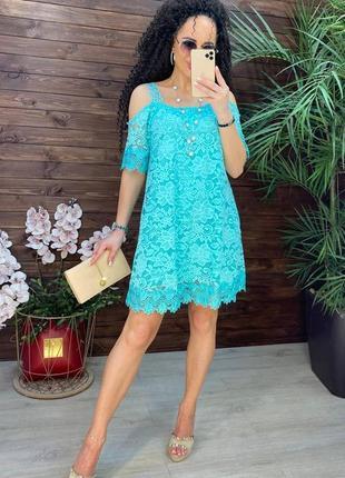 Женское красивое гипюровое платье бирюза