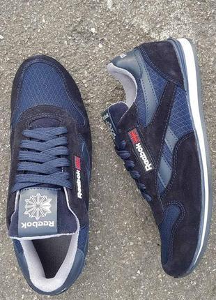Демисезонные мужские кроссовки темносиние3 фото
