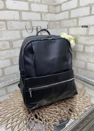 Рюкзак и для школы и для повседневной носки