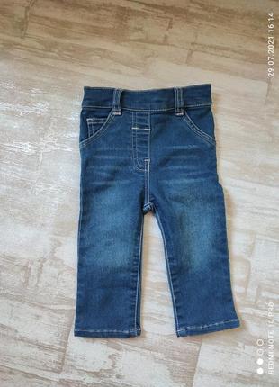 Джинсы детские, джогеры, джеггинсы, штаны