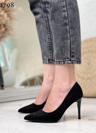 Чёрные туфли лодочки