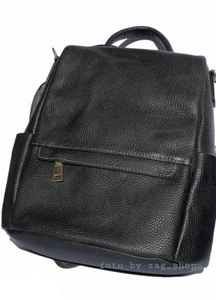 Рюкзак антивор☝️женский кожаный городской рюкзак черный сумка жіноча натуральна шкіра