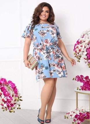 📢летняя коллекция📢 мод.1010 платье-трапеция