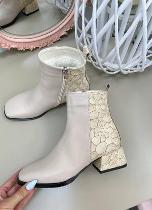 Ботинки деми зима