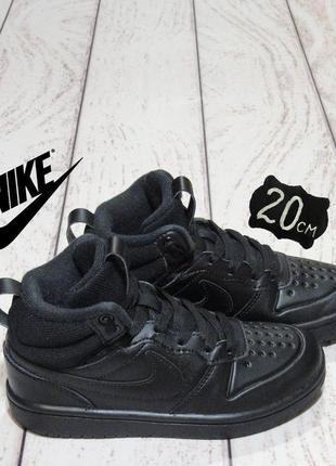 Nike демисезонные хайтопы