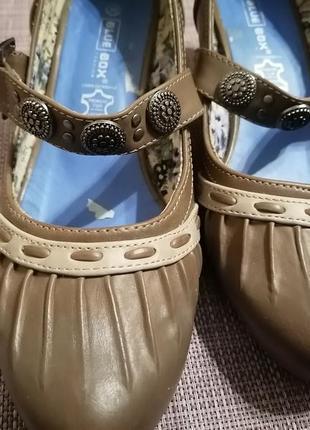 Туфли удобные