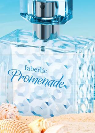 Парфюмерная вода для женщин promenade променад