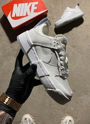 Nike sb dunk кроссовки найк женские данки кеды обувь