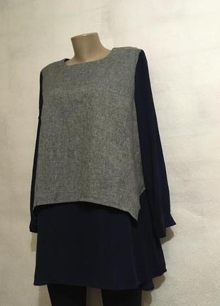 Оригинальный блузон с рукавами