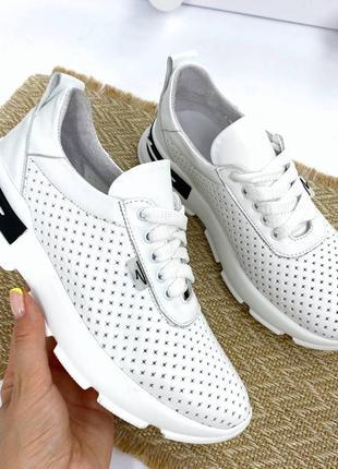 Стильные белые кроссовки натуральная кожа перфорация