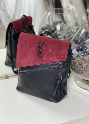 Сумка рюкзак в стиле yves saint laurent натуральная замша