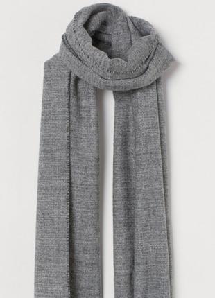 Серый стильный шарф новый!