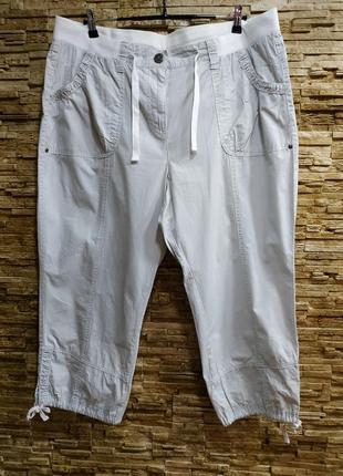 Классные женские бриджи, капри, укороченные брюки