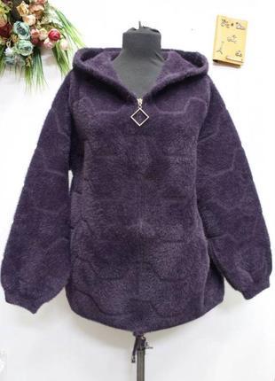 Женская куртка из натуральной альпаки с капюшоном