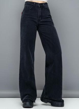 Женские чёрные джинсы палаццо