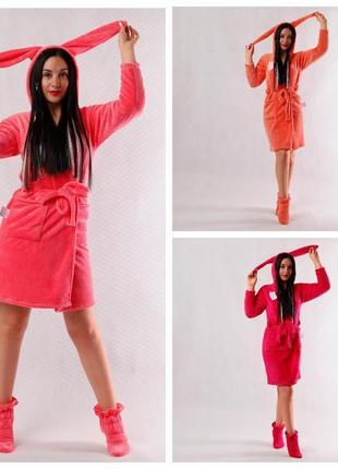 Подростковый махровый халат для девочки с сапожками